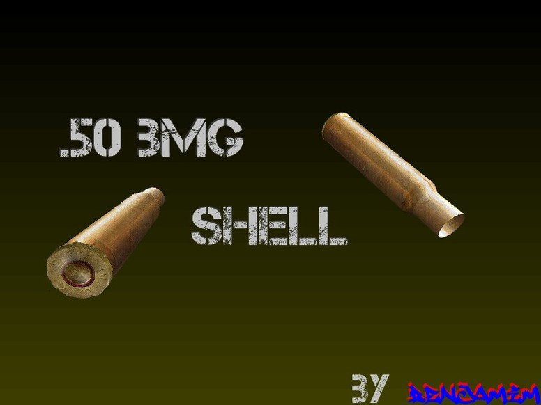 «.50 Shell» для CS 1.6
