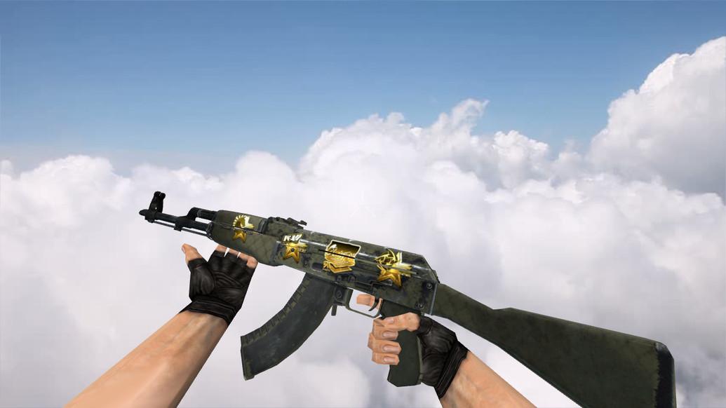«АК-47 «Африканская сетка» с наклейками» для CS 1.6