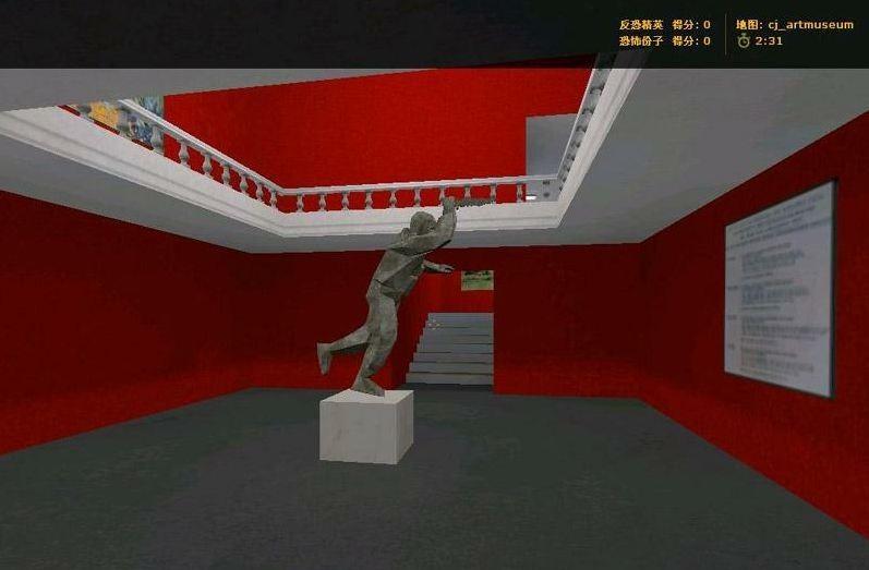 «cj_artmuseum» для CS 1.6