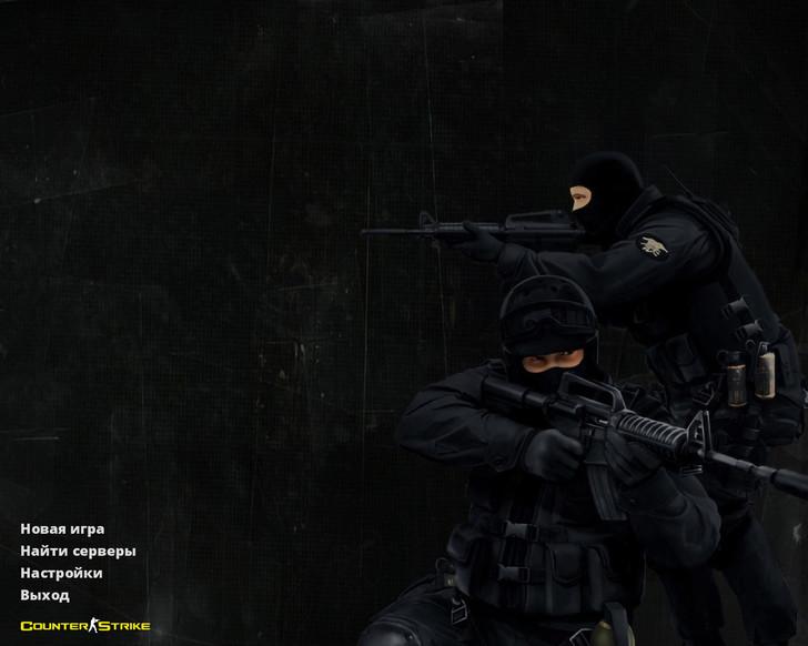 CS 1.6 Черная версия