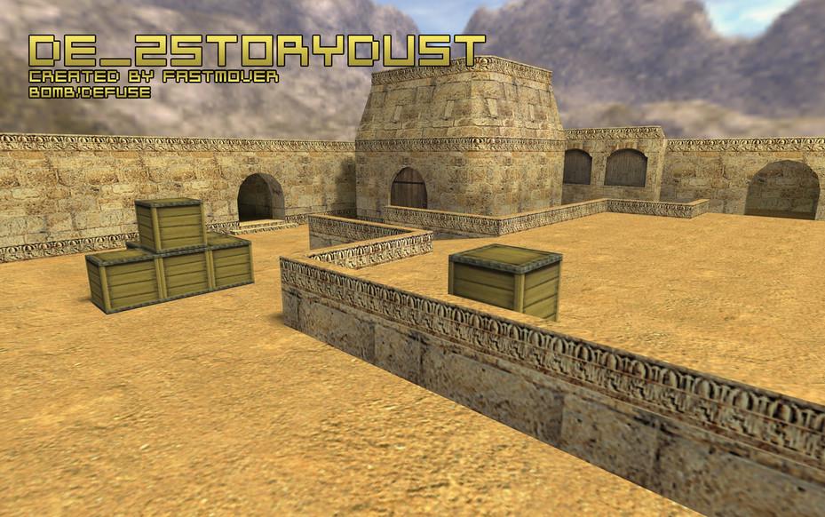 «de_2storydust» для CS 1.6