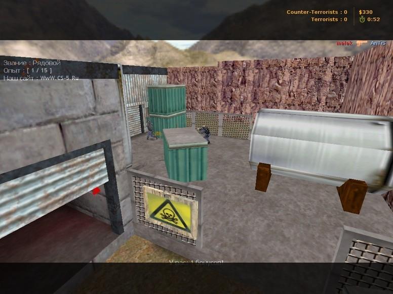 «de_brk_gas» для CS 1.6