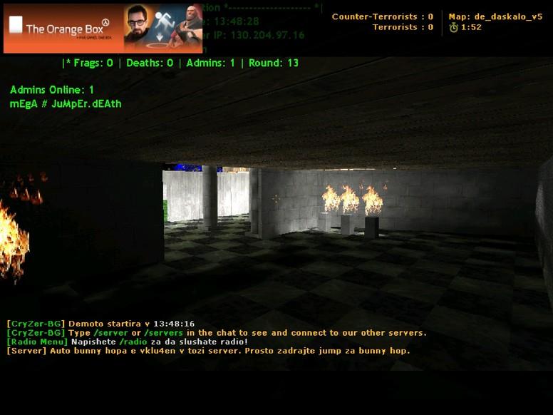 «de_daskalo_v5» для CS 1.6