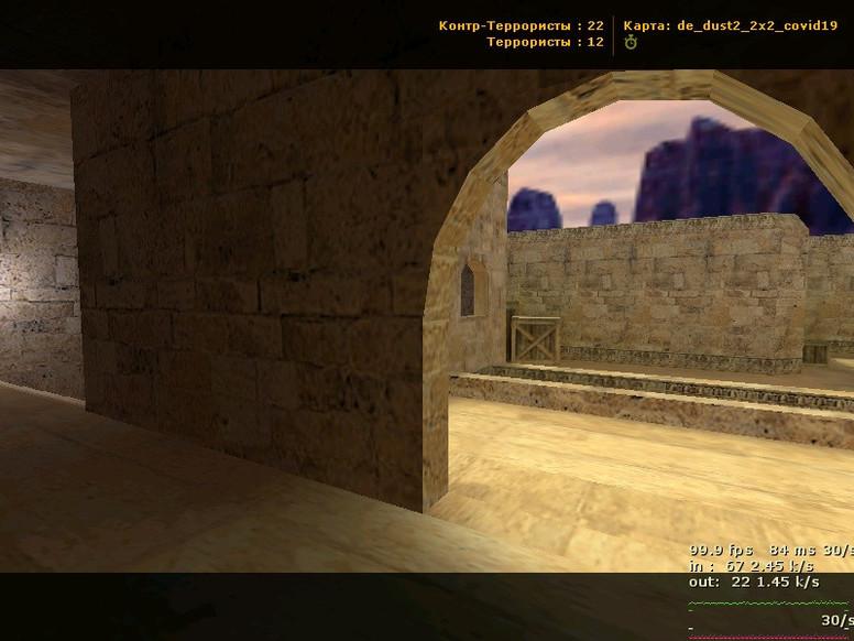 «de_dust2_2x2_covid19» для CS 1.6