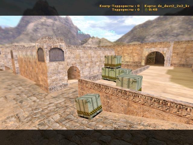 «de_dust2_2x2_kz» для CS 1.6