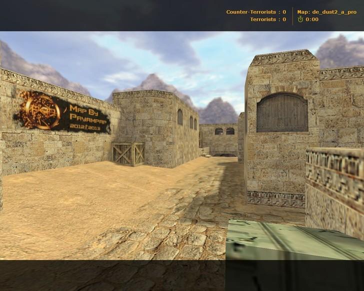 «de_dust2_a_pro» для CS 1.6