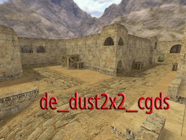 «de_dust2x2_cgds» для CS 1.6