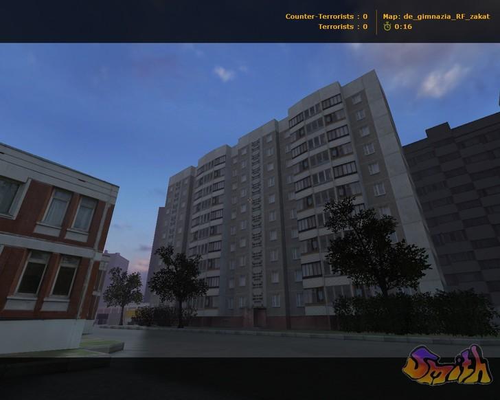 «de_gimnazia_rf» для CS 1.6