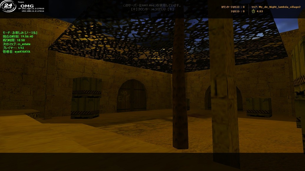 «de_night_lambda_village2» для CS 1.6