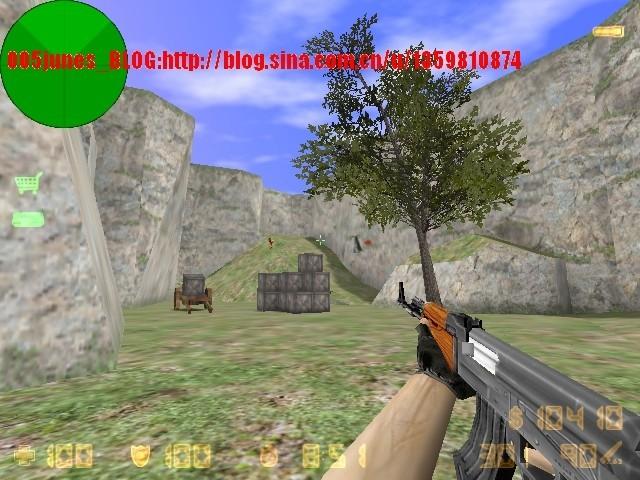 «de_pandavillage2» для CS 1.6