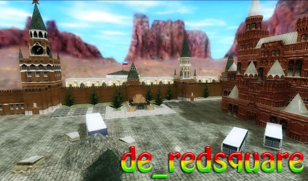 «de_redsquare» для CS 1.6