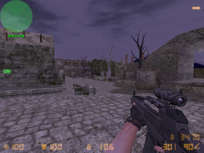 «de_sad_evening» для CS 1.6