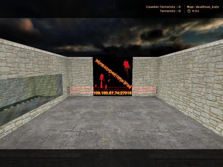 «deathrun_katy» для CS 1.6