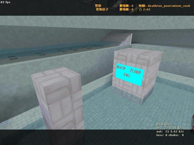 «deathrun_poorswinm_suck» для CS 1.6