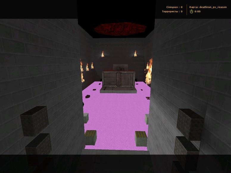 «deathrun_px_reason» для CS 1.6