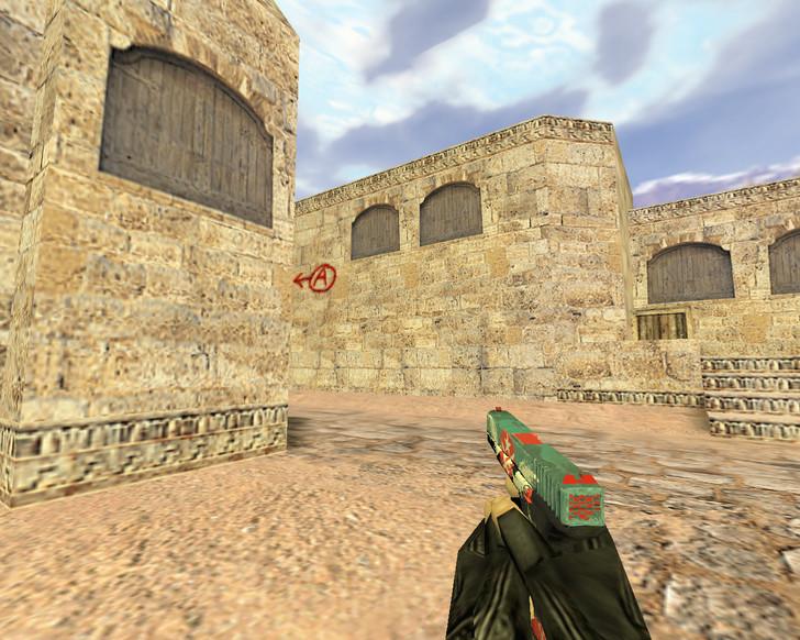 «Glock Возвышение» для CS 1.6