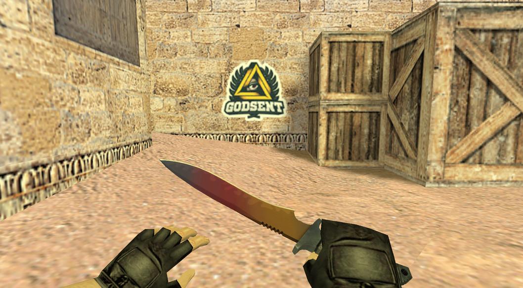 «GODSENT Logo» для CS 1.6