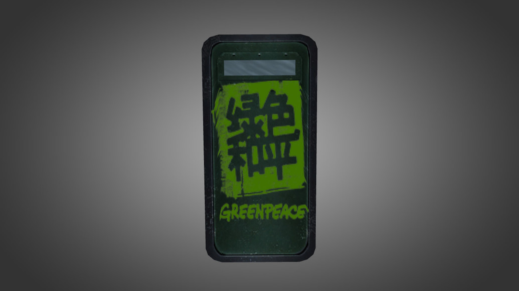 «Greenpeace Shield» для CS 1.6