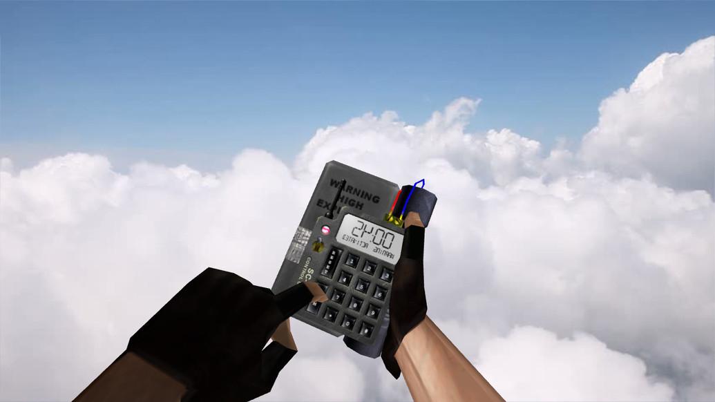 «High Warning C4» для CS 1.6
