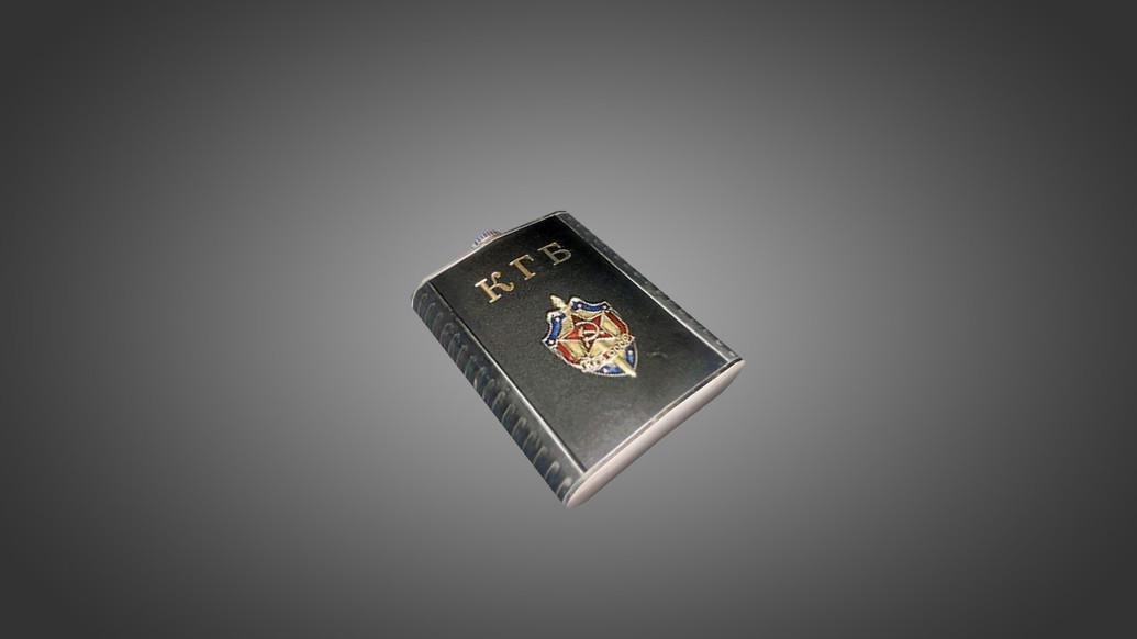 «KGB's Secret Weapon» для CS 1.6