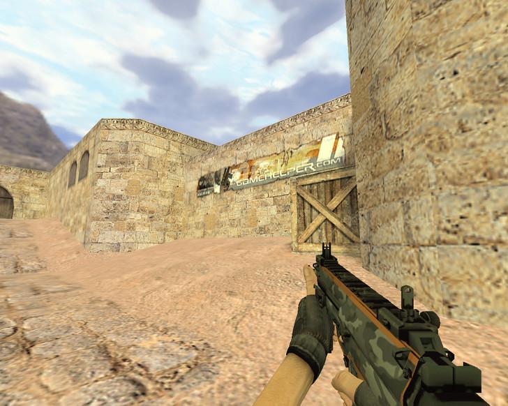 «MP7 Городская опасность» для CS 1.6