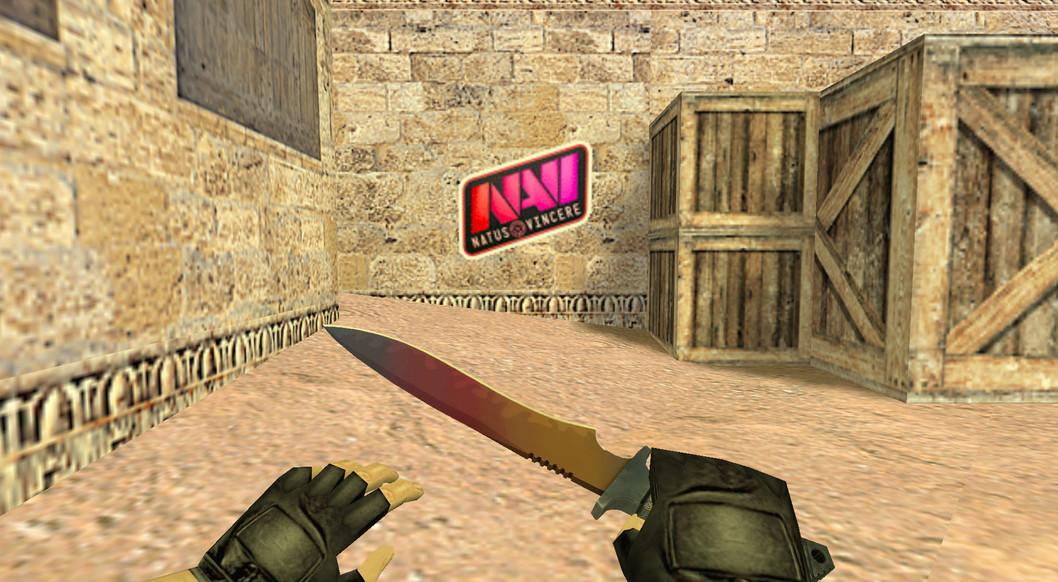 «NaVi Fade Logo» для CS 1.6