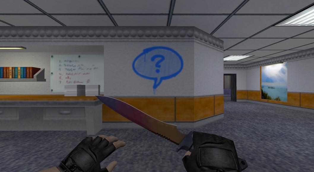 «Немой вопрос» для CS 1.6