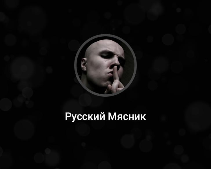 «Русский мясник CFG» для CS 1.6
