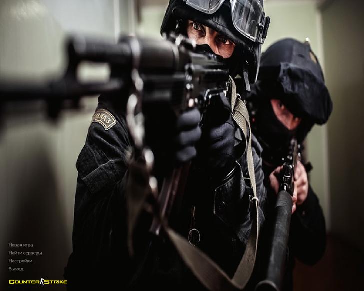 Сборка CS 1.6 «Армия»