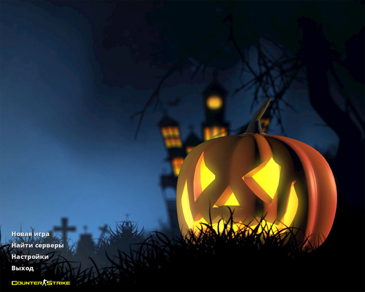 Сборка CS 1.6 «Хэллоуин»