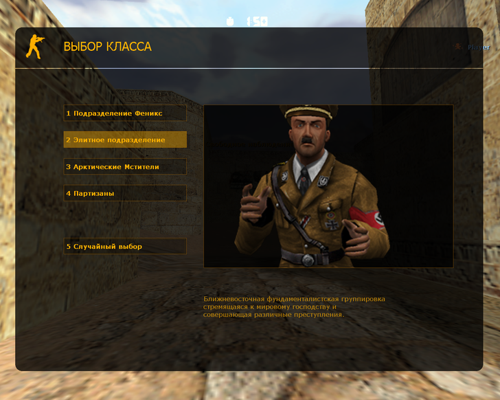 Сборка CS 1.6 Сталин против Гитлера