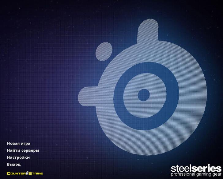 Сборка CS 1.6 SteelSeries