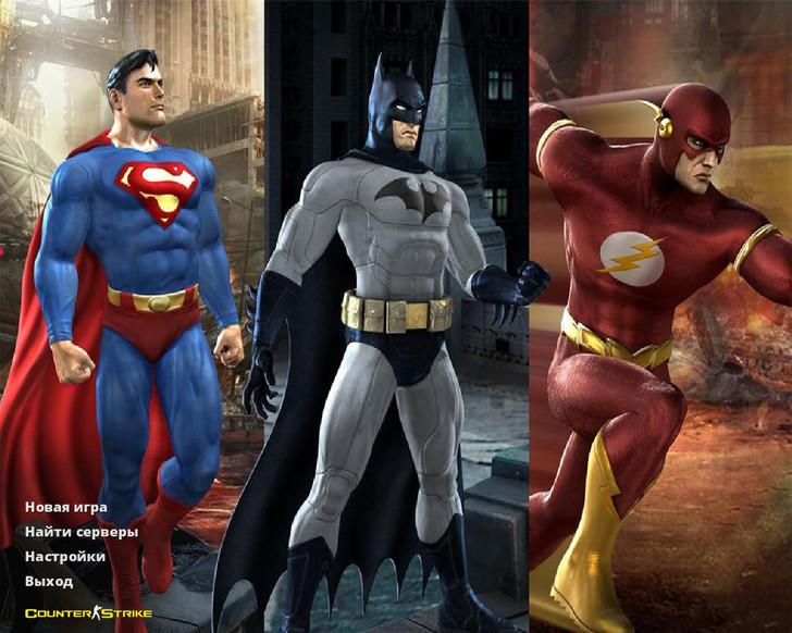 «Сборка «Супергерои»» для CS 1.6