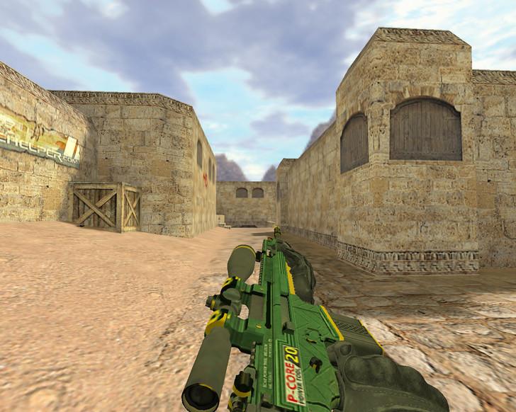 «SCAR Генератор» для CS 1.6