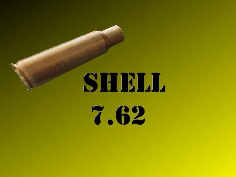 «Shell 7.62» для CS 1.6