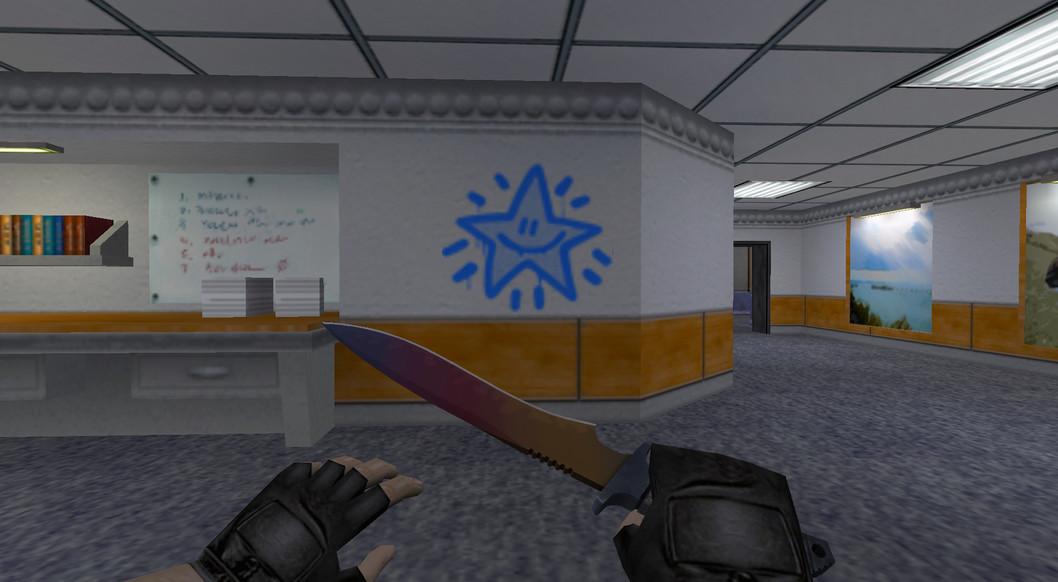 «Сияние звезды» для CS 1.6