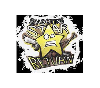 «Возвращение падающей звезды» для CS 1.6