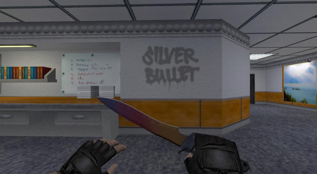 «Серебряная пуля» для CS 1.6