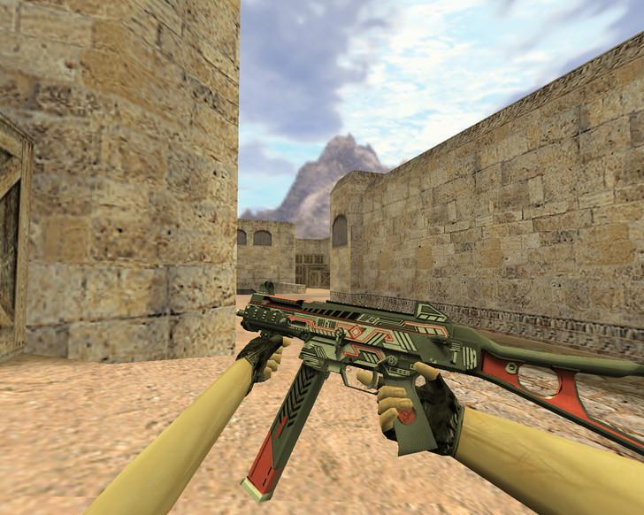 «UMP-45 Кибернетик» для CS 1.6