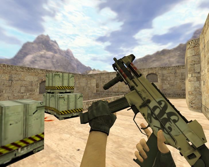 «UMP-45 Гран-при» для CS 1.6