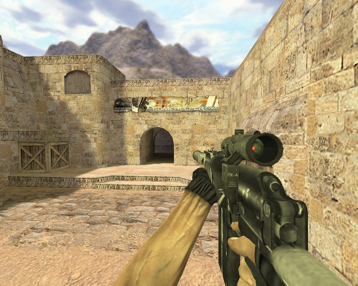 «ВСК-94» для CS 1.6