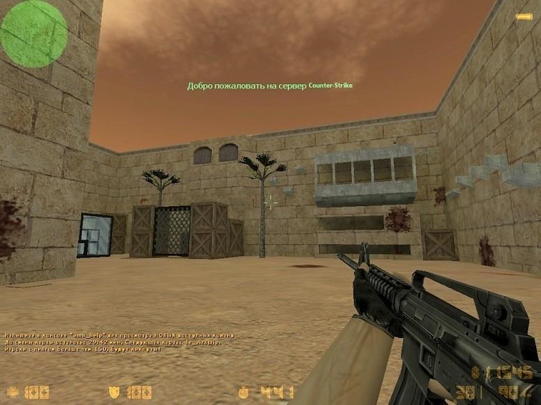 «zm_bloodysand2» для CS 1.6