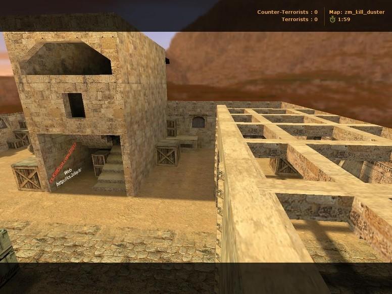 «zm_kill_duster» для CS 1.6