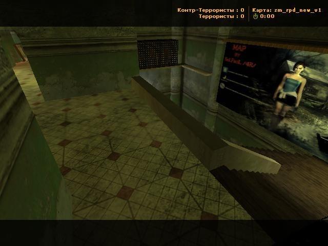 «zm_RPD» для CS 1.6