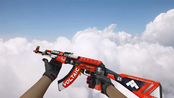 AK-47 Bloodsport