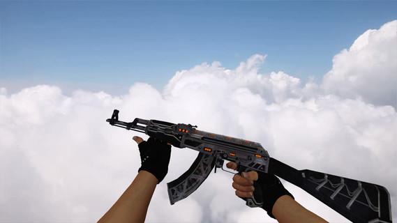 AK-47 Mass Driver