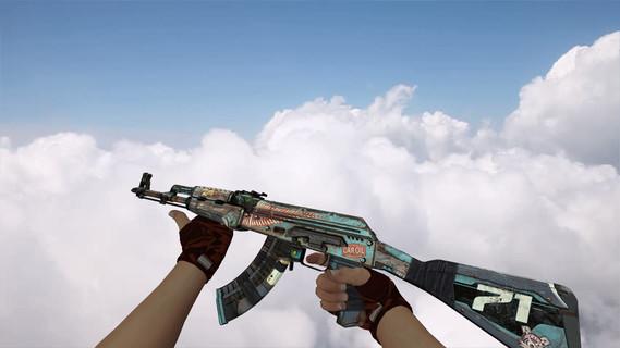 AK-47 Nibbler