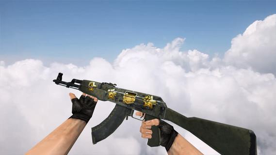 АК-47 «Африканская сетка» с наклейками