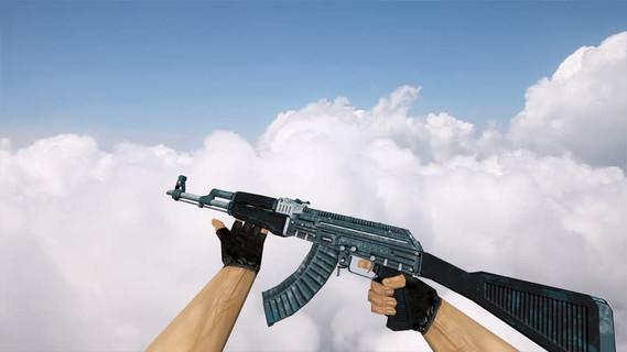 AK-47 Starline Container