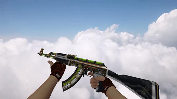 AK-47 The Legacy
